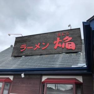 水曜スピ練〜ラーメン 焔