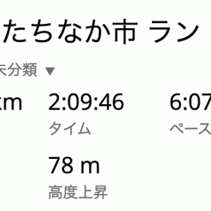 21kmジョグ〜の納車完了!