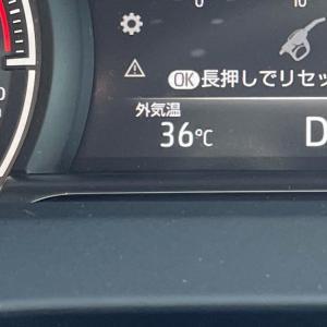 富士登山競争が中止になったので福島県へ行ってきた