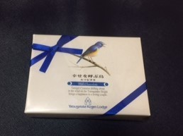 幸せを呼ぶ青い鳥チョコレート