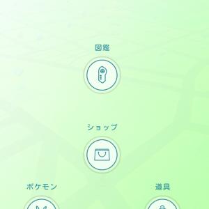 【ポケモンGO】ポケモンGOのニックネームを変更する方法 v0.33.0~