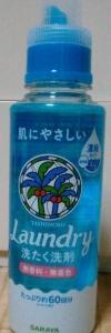 ヤシノミ洗たく洗剤