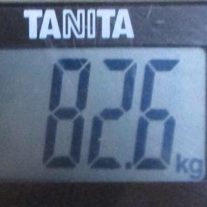 【 今の体重 公表 】