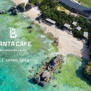 星野リゾートバンタカフェに思うこと。。。