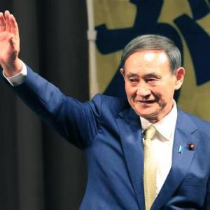 【勝手に鑑定】 第99代総理大臣 菅さんを観る!