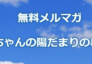 【オンライン】ライフオーガナイザー2級認定講座のご案内 11/10、11/17