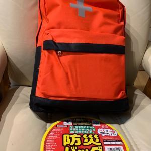 防災の日に非常持ち出し袋を点検しながらパッククッキングのことを思い出しました