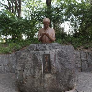 地味だけど歴史的価値は凄い!『岩宿遺跡』