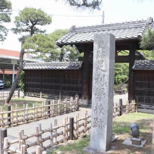 日本最古の学校『足利学校』に入学しました