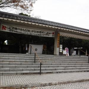 【続100名城】No.118 忍城