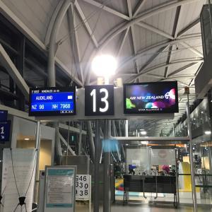 一足遅めの冬休み、ニュージーランドへ!