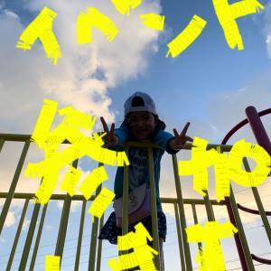 """""""2019感謝祭 ‼︎   イベント"""