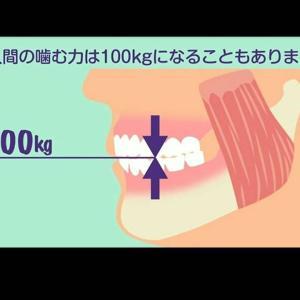 『口腔機能低下症』