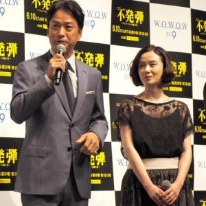 椎名桔平さん&平田知世さんの熱愛報道でステキなカップルですね