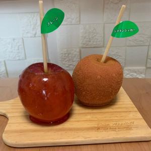 代官山Candy appleが大宮に出店!可愛い本格りんご飴!と、お見合いでの会話について…