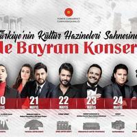 トルコ世界遺産リモートコンサート