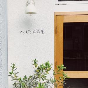 福岡お出かけ話 ~ 護国神社蚤の市からの・・・