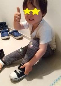 靴を自分で脱げるようになった!