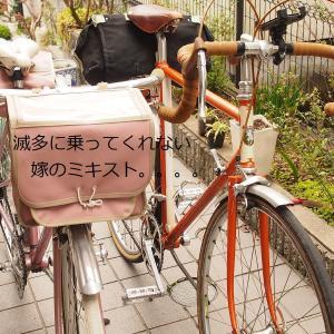 桜色の自転車で。
