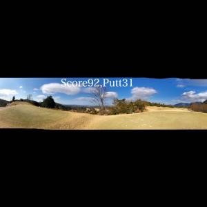 近江ヒルズゴルフ倶楽部☆☆☆☆☆(2020/1/13,曇,こぶし→しゃくなげ,スコア92,パット数31) 9,415歩