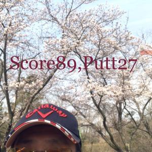 近江ヒルズゴルフ倶楽部☆☆☆☆☆(2020/4/3,晴れ,こぶし→しゃくなげ,スコア89,パット数27) 9,3394歩