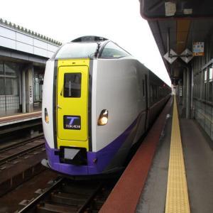 ◎2021北海道ツアー⑭ 帯広駅~新千歳空港