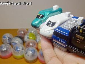 カプセルプラレール 特別番外編 モーター車スペシャル 全4種カプセル開封+いちばん列車大集合編 12種