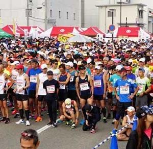 第40回瀬戸内海タートル・フルマラソン全国大会