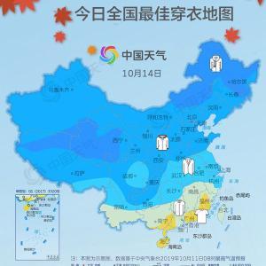 私の住んでいる地域だけだと思ったら、中国全土の75%も同じだった!