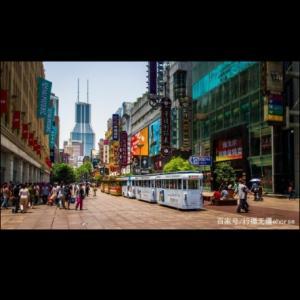 中国の美食と娯楽で有名な15箇所の歩行街、貴方はいつく行きましたか?