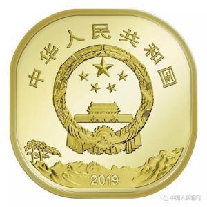 「泰山」が世界文化遺産に指定された事で「四角の記念硬貨」発行