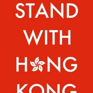 STAND WITH HONGKONG/14億中國人和香港站在一起