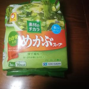 簡単に作れる「湯豆腐メカブ·ブロッコリーバージョン」
