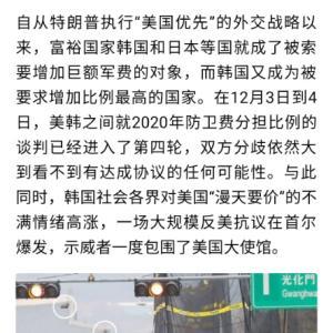 ソウルの米国大使館を韓国人暴徒2万人が包囲、襲撃/ご存知でしたか、このニュース?