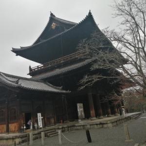 石川五右衛門の「絶景かな!」で有名な南禅寺 疎水のインクライン
