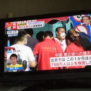 北京では「第二波阻止の為、この一ヶ月で768万人以上をPCR検査」日本ももっと検査数を増やすべき