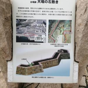 国史跡「明石藩舞子台場跡(舞子砲台跡)」
