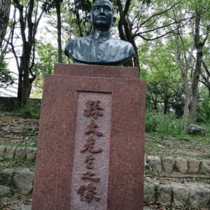 神戸に有る、もう一つの孫文ブロンズ像