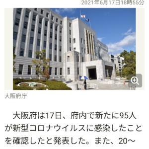 大阪で「初めて20代死亡」死後に陽性が判明
