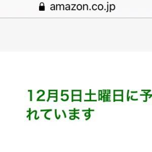 Amazon Black Friday SALE