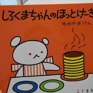 毎日本を読もう