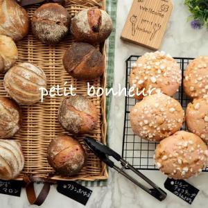 おうち時間が増えたことで手ごねパンを楽しんでいます