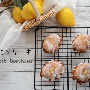 無農薬のレモン「レモンケーキ」