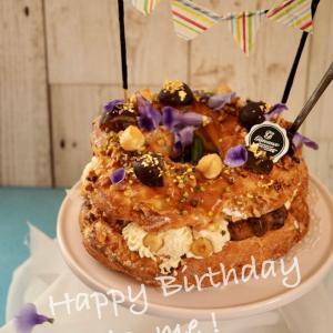 自分の誕生日ケーキにパリブレスト