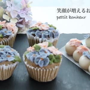 <7月の新メニュー>あんこのお花を咲かせませんか?あんフワラーカップケーキ