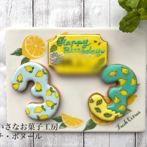 お誕生日アイシングクッキーのオーダー、ありがとうございました!