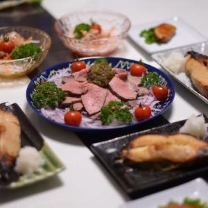 肉に魚、サラダとバランスいいかも・・・