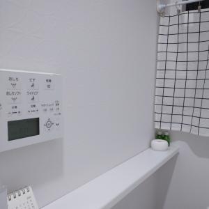 【無印良品】アロマストーンでトイレをリラックス空間に。