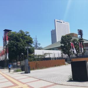2020年東京オリンピック開会式