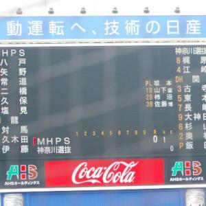 神奈川選抜対三菱日立パワーシステムズ